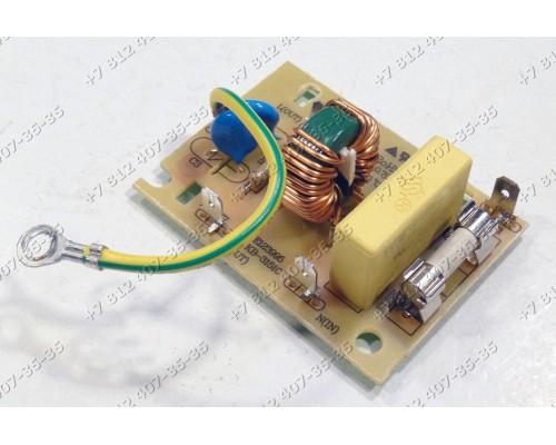 Сетевой фильтр для СВЧ Supra MWS-1803MW MWS1803MW