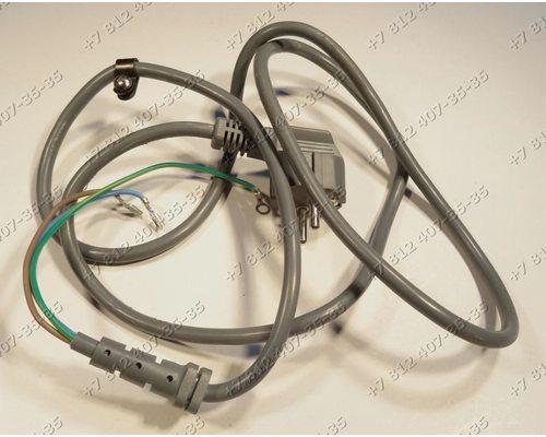 Сетевой шнур для СВЧ Siemens HF17056/02