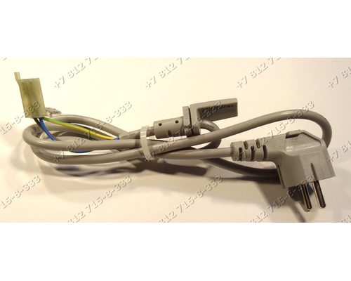 Сетевой шнур для СВЧ-печи Daewoo KQG-868G KOR-663K LG MS-2041U