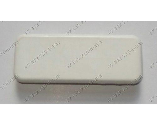 Пластина защиты для микроволновой печи LG MS2021F MS2041U MS1744W