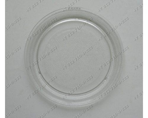 Тарелка для СВЧ LG диаметр 260 мм без крепления под коплер