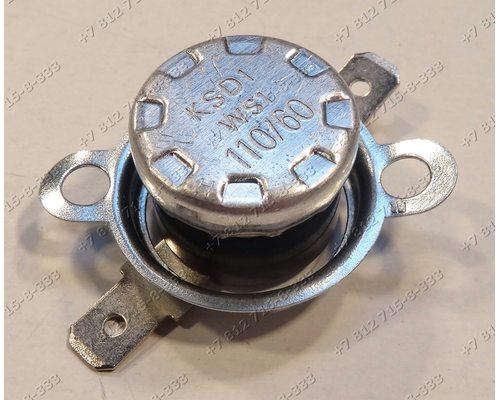 Аварийный термостат для микроволновой печи 110-60