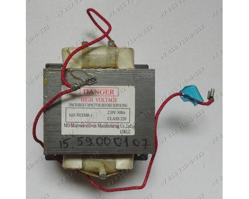 Трансформатор для СВЧ Elenberg MS2006M, Bork W521, Midea MM717CMF