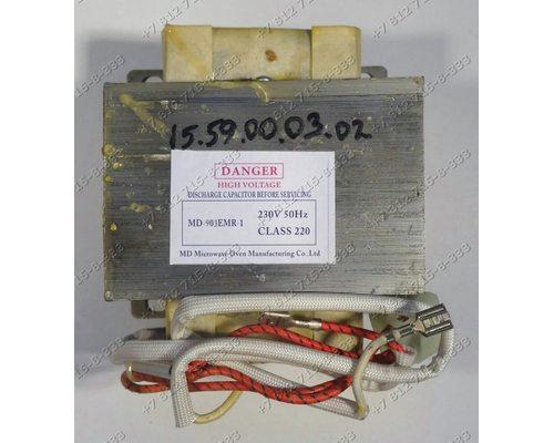 Трансформатор MD-903EMR-1 MD903EMR1 для СВЧ