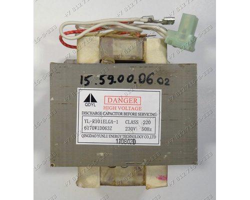 Трансформатор YL-R101ELGA1 для СВЧ LG