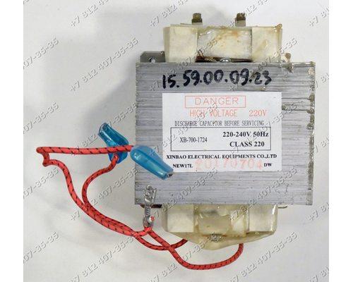 Трансформатор силовой для СВЧ Supra MWS1803MW MWS-1803MW