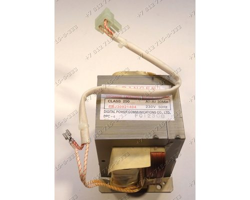 Трансформатор для СВЧ LG MH6387RFS, MF6540SFB, MF6540SFS, MF6543AFD, MF6543AFF, MF6543AFK