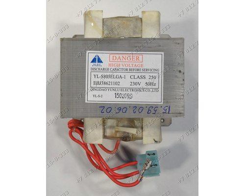 Трансформатор для СВЧ LG MB-4042E, MB-4322A, MB-4322AH, MB-4322T, MB-4322W, MB-4323L