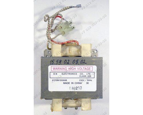 Трансформатор силовой для СВЧ LG MD-3248YZ, MH-6324B, MH-6327DRS, MH-6344B, MH-6346B