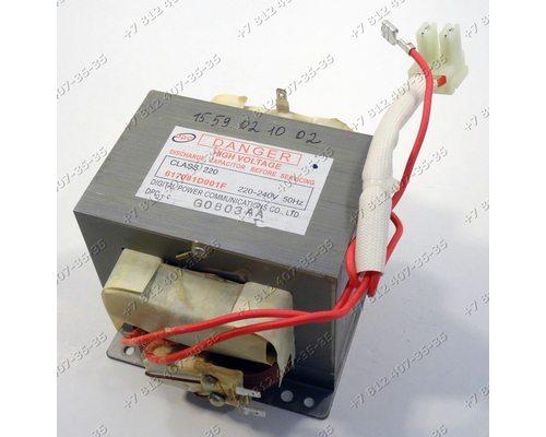Трансформатор силовой для СВЧ LG MA3884NGR MA3884VGS MP-9485S