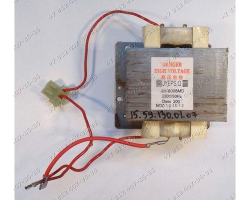 Трансформатор для СВЧ Apollo M8017P-A M8017PA
