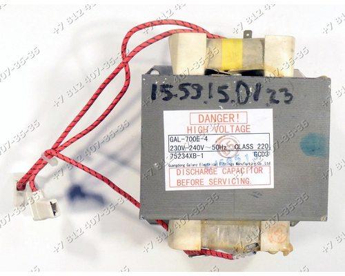 Трансформатор для СВЧ Gorenje MO17DEUR, MO17MW-UR 372960