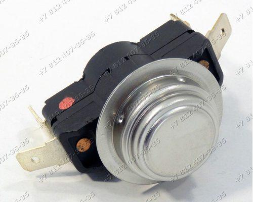 Датчик температуры защитный для посудомоечной машины Candy TRIO 501/1X