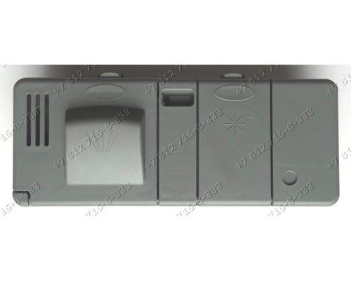 Дозатор моющих средств посудомоечной машины Electrolux AEG FAV45250VI 911565006-00 ESF2210DW 911559023-01