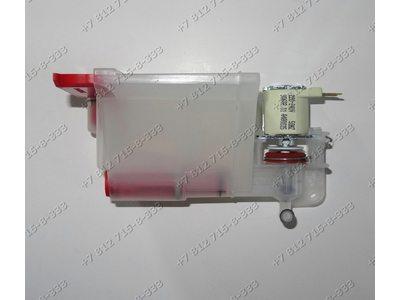 Дозатор ополаскивателя для посудомоечной машины Electrolux