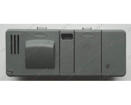 Дозатор моющих средств посудомоечной машины Electrolux ESF2420, ESF2420SSILVER, ESF2420S, ESF2430W