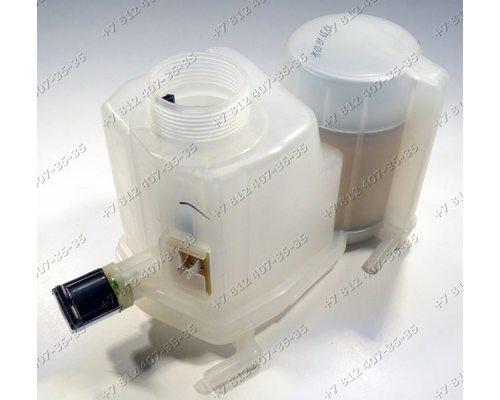 Бачок для соли посудомоечной машины Electrolux, Zanussi ZDS105, ZDS105S, ZDTS105