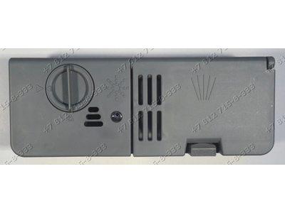 Дозатор моющих средств для посудомоечной машины Hansa ZWM656IH