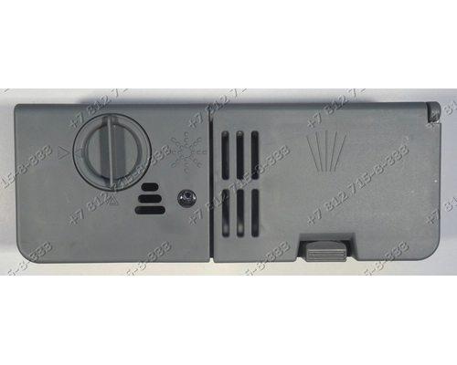 Дозатор моющих средств для посудомоечной машины Hansa ZWM656IH ZIM606H ZWM627IH 1060446  ZWM447WH  ZWM646WEH