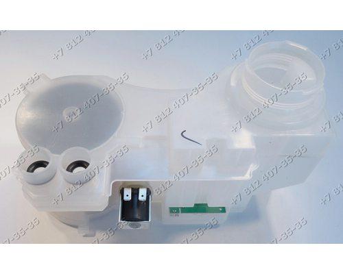 Бункер для соли для посудомоечной машины Hansa ZIM628EH, ZIM636EH, ZWM606IH, ZWM464WEH