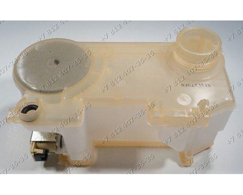 Бачок для соли - Бункер для соли посудомоечной машины Indesit, Whirlpool, Ariston