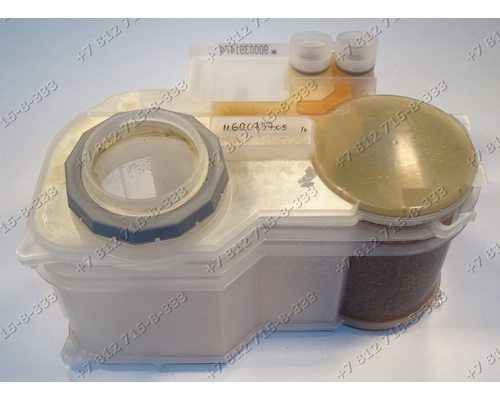Бункер для соли посудомоечной машины Bosch SMV59T10RU/55 SMS53M02EU/12 SMV30D20RU/46 SMV50E50EU/31 SMS68M52RU/80
