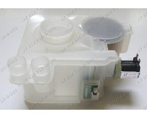 Бункер для соли посудомоечной машины Candy CDCF6-07 CDCF6S-07