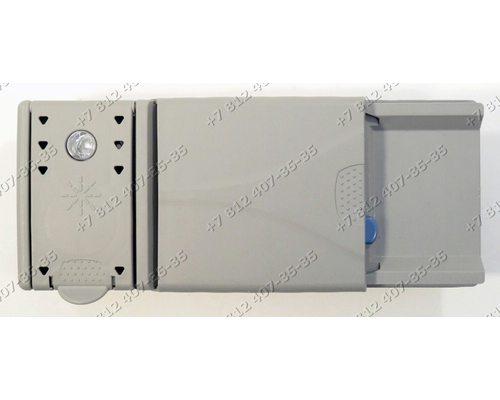Дозатор моющих средств для посудомоечной машины Candy CDP 2L952W-07, CDP2L952W07 32001046