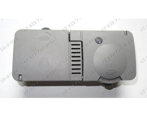 Дозатор моющих средств для посудомоечной машины Beko DFS2520 DFS1500 Whirlpool
