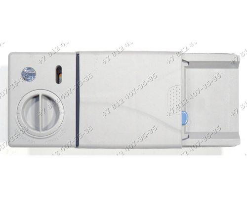 Дозатор моющих средств для посудомоечной машины Hansa ZWM416WEH, ZWM627IEB, ZWM675WH 1035811