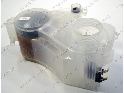 Бачок для соли - бункер для соли посудомоечной машины Vestel (Вестел) купить
