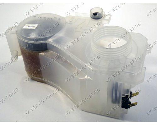 Бачок для соли - Бункер для соли 42044878 посудомоечной машины Vestel