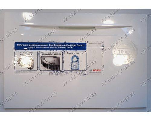 Внешняя часть двери в сборе с датчиком-замком для посудомоечной машины Bosch SKS40E22RU/13