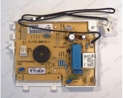 Электронный модуль для посудомоечной машины Ariston LI700DUO CISLI700DUO (37341420200 s/n 602092241)