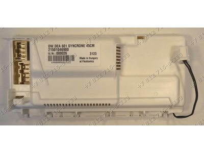 Электронный модуль для посудомоечной машины Ariston Indesit DIF14 (37490220000)