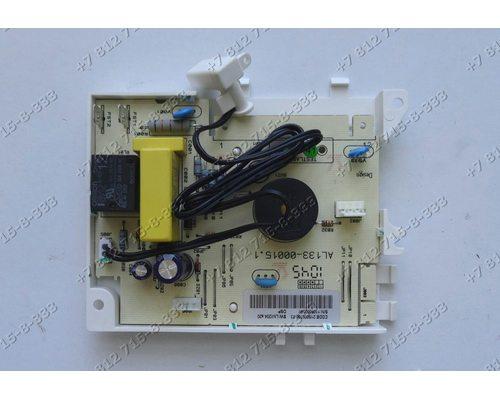 Электронный модуль для посудомоечной машины Ariston LI470A.C/HA LI470ACHA