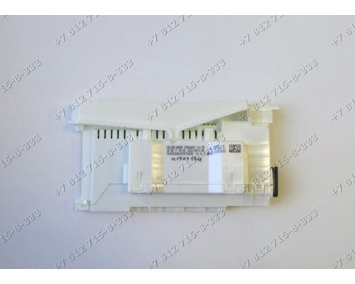 Электронный модуль 9000609768 для посудомоечной машины Bosch