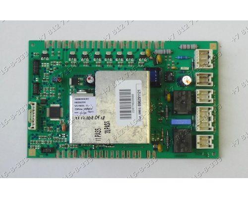 Электронный модуль 16680004302, 696291121 для посудомоечной машины Smeg