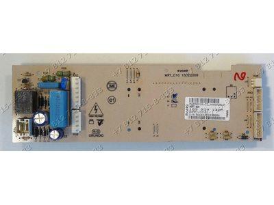 Электронный модуль для посудомоечной машины Beko 1899391405