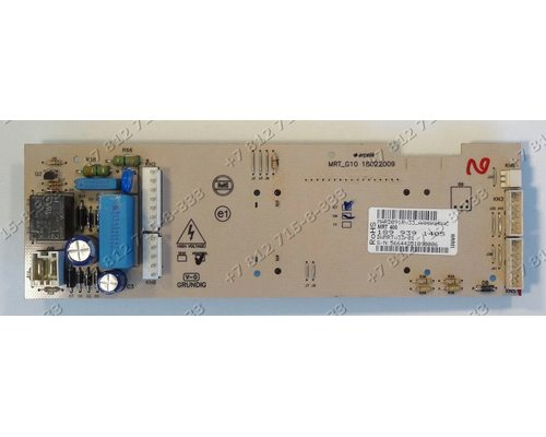 Электронный модуль для посудомоечной машины Beko DFN6610