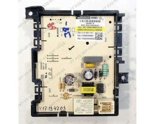 Электронный модуль для посудомоечной машины Beko DIS1520 (7600948345, 7683388345)
