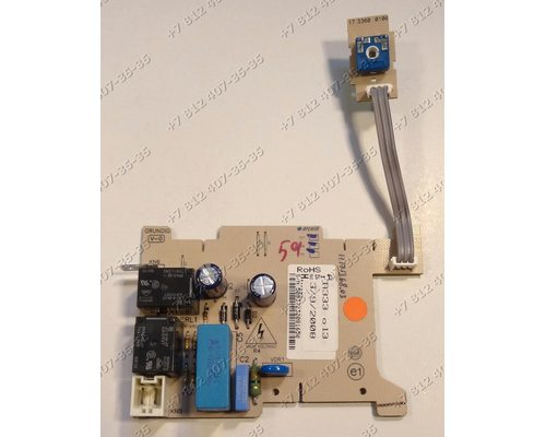 Электронный модуль для посудомоечной машины Beko DFS1300