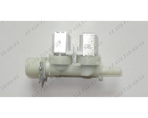 Клапан для посудомоечной машины Electrolux 1526092000