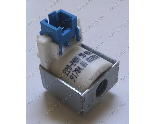 Клапан в бачок для посудомоечной машины Bosch SMV63M00EU/02