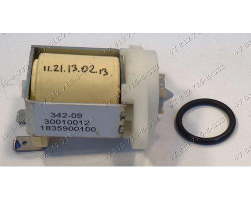 Катушка клапана контейнера для соли для посудомоечной машины Beko 1835900100, 30010012 в сборе с прокладкой