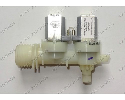 Клапан для посудомоечной машины Gorenje GDV651XL