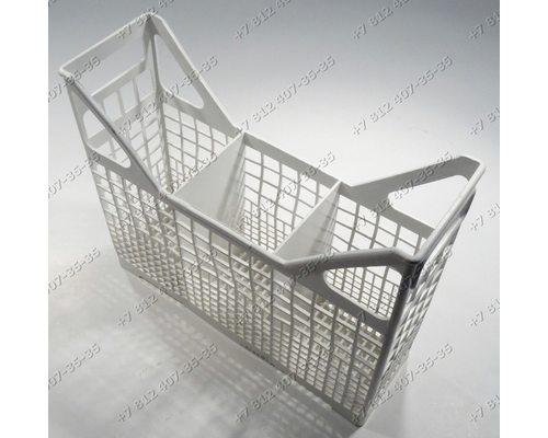 Контейнер для столовых приборов 235*138-200*75 мм белого цвета для посудомоечной машины