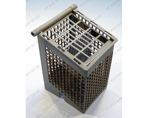 Контейнер для столовых приборов 100*89*160 мм для посудомоечной машины