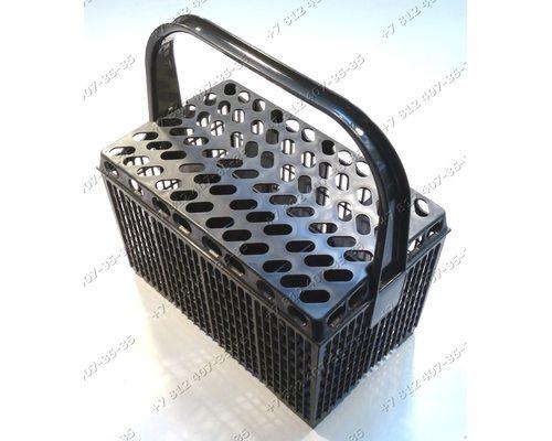 Корзина для столовых приборов 230*135 мм посудомоечной машины Electrolux, Zanussi, AEG ESF65030W, ESF65040W