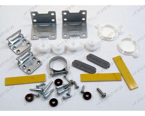 Комплект для монтажа-комплект для навески фасадов для стиральной машины Electrolux Zanussi AEG Ikea HJALPSAM